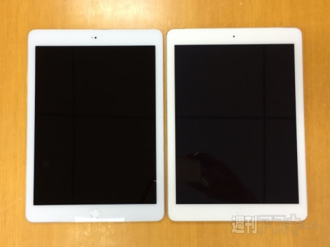 Apple iPad Air 2 Image 3
