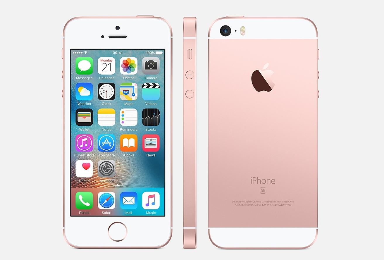 Купить iphone 5 se википедия - 1
