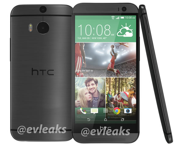 We get our first look at the All New HTC One, or HTC M8
