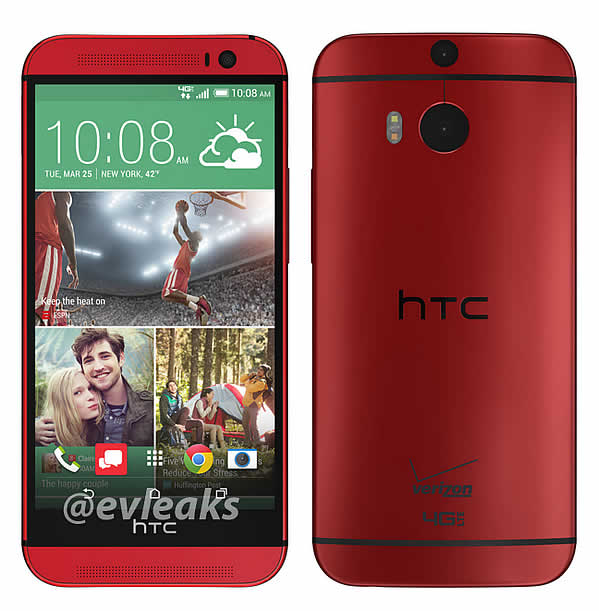 HTC One M8 will soon glow in Red