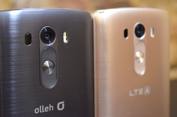 LG G3 Review Photo 3