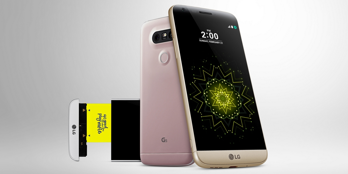 LG G5 deals – Best deals and latest offers