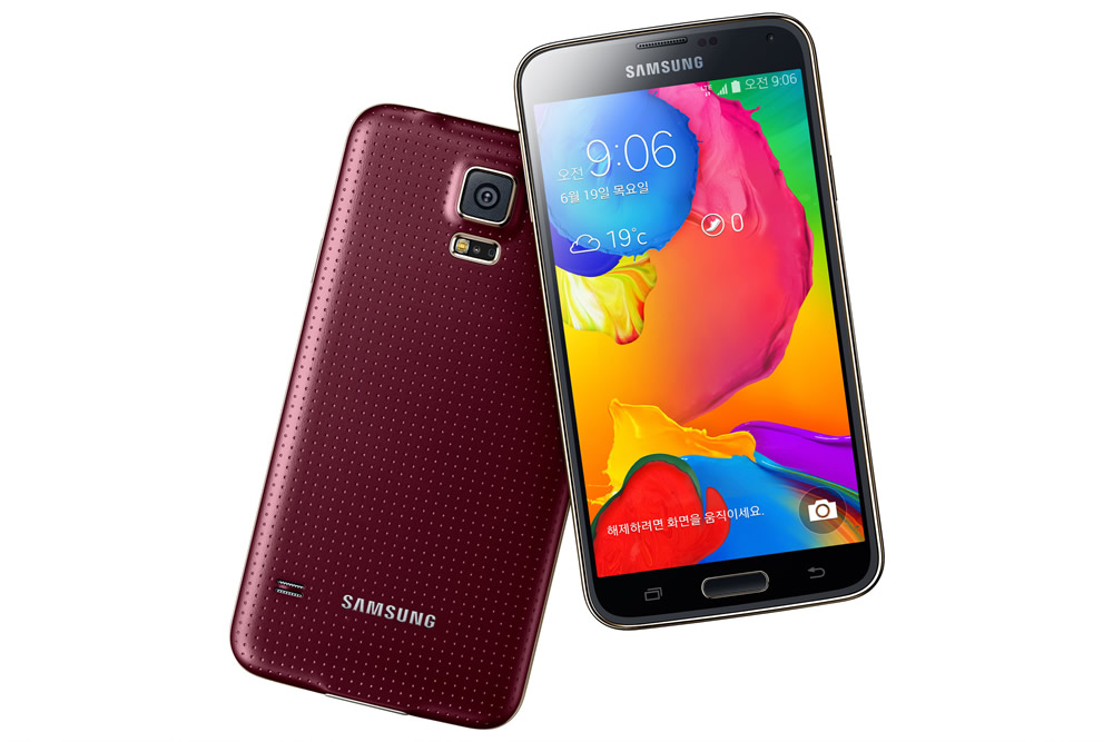 Samsung Galaxy S5 Lte A Unveiled