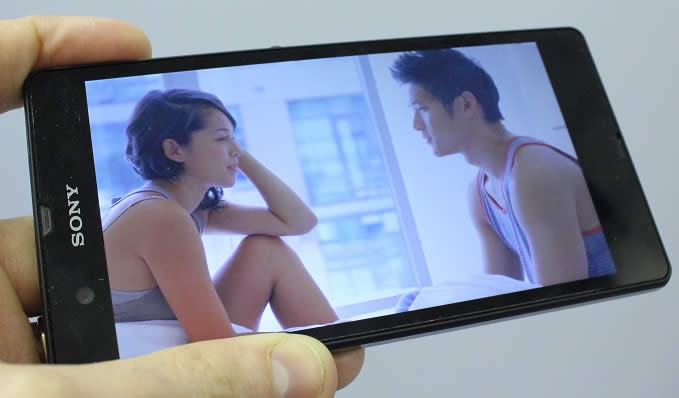 Sony Xperia Z Display