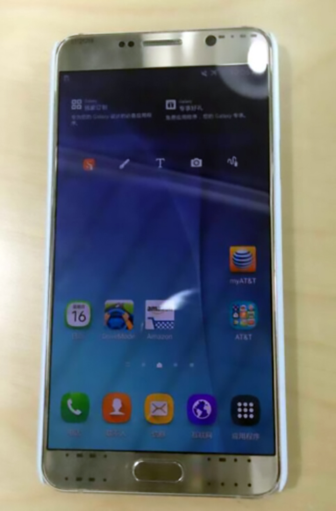 Samsung Galaxy Note 5 Release Date, Specs and Price