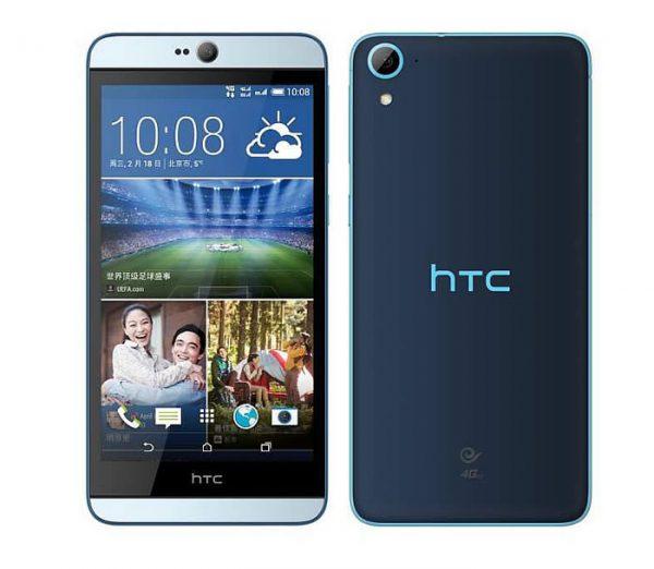 HTC Desire 826: First Impressions