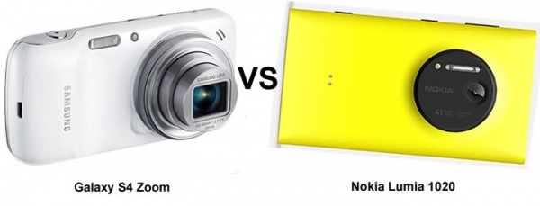 Samsung Galaxy S4 Zoom Vs N A Lu1020 Which Is The Camera Phone King
