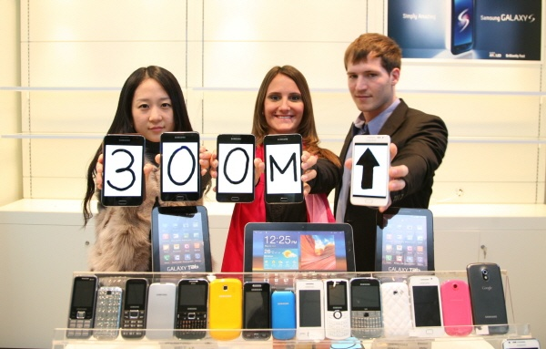 Samsung 300 Million