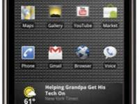 Google Nexus One Store Fails To Impress