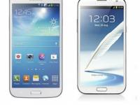 Galaxy Mega vs Galaxy Note 2