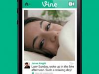 Vine iPhone App